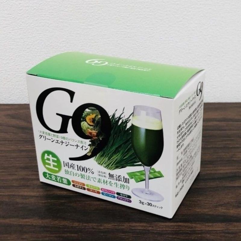 GE9(グリーンエナジー9):30包入り