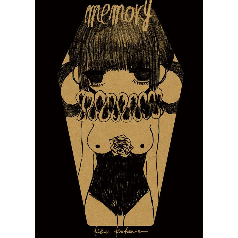 文字なし絵本「memory」