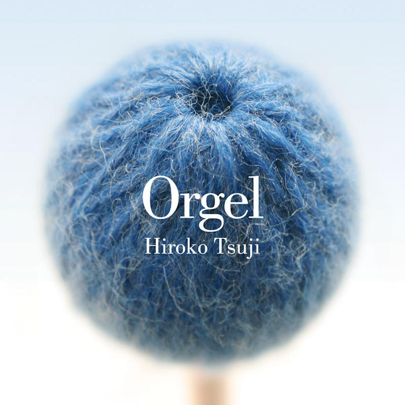 Orgel (CD)