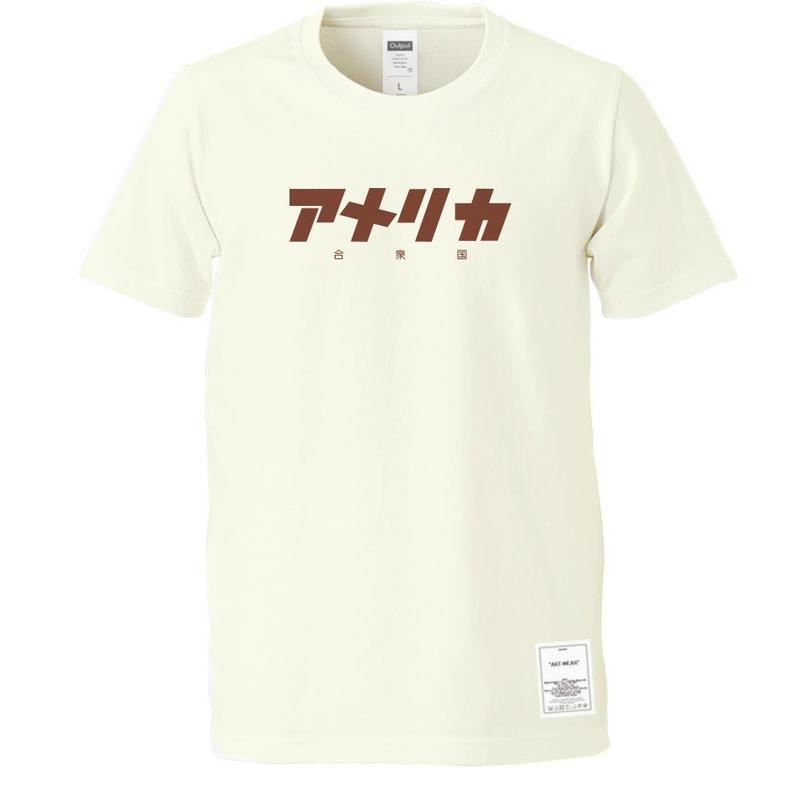 "OUTPUT Originals  OPPT58 ""アメリカ合衆国"" T-Shirt"