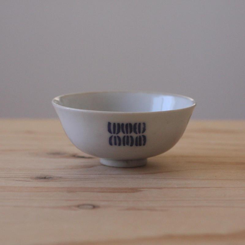 染付の茶碗