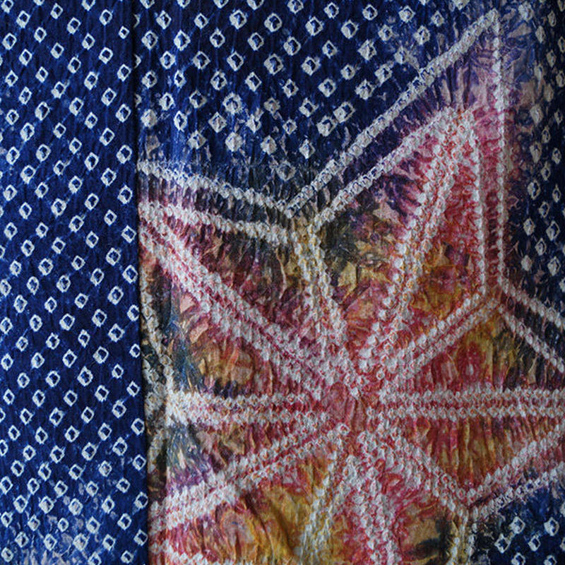 【浴衣】濃紺地に鹿の子と星形絞り柄の浴衣