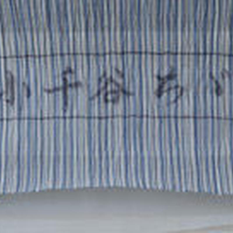 【夏・麻】小千谷縮 反物 紺瑠璃色×生成り 縞
