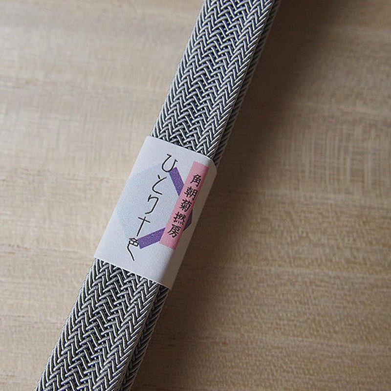 【夏用・帯締め】青藤色×薄さくら色 11