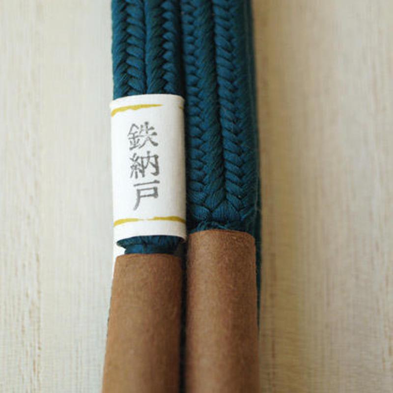 【帯締め】平田紐 冠組帯締め 鉄納戸(てつなんど)