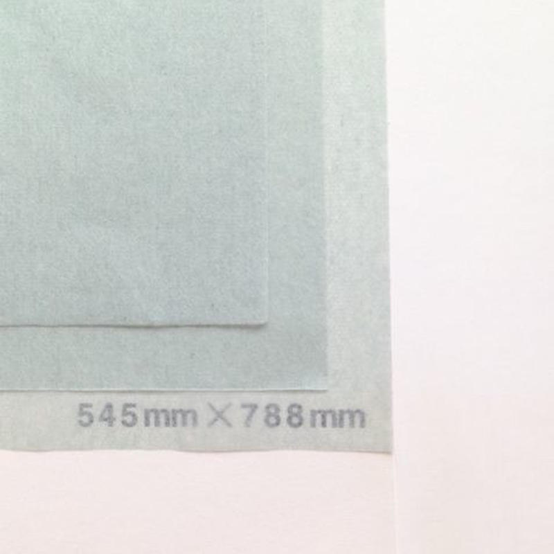 グレー 14g   272mm × 197mm  800枚