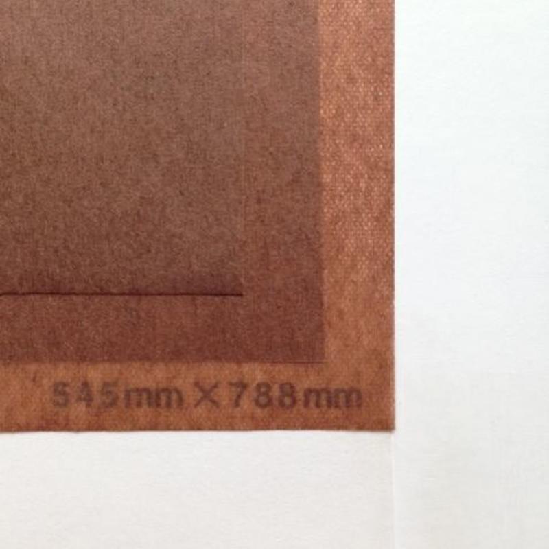 ブラウン 14g   545mm × 394mm  800枚