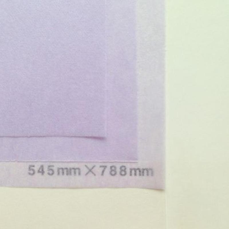 藤色 14g   272mm × 394mm  1600枚