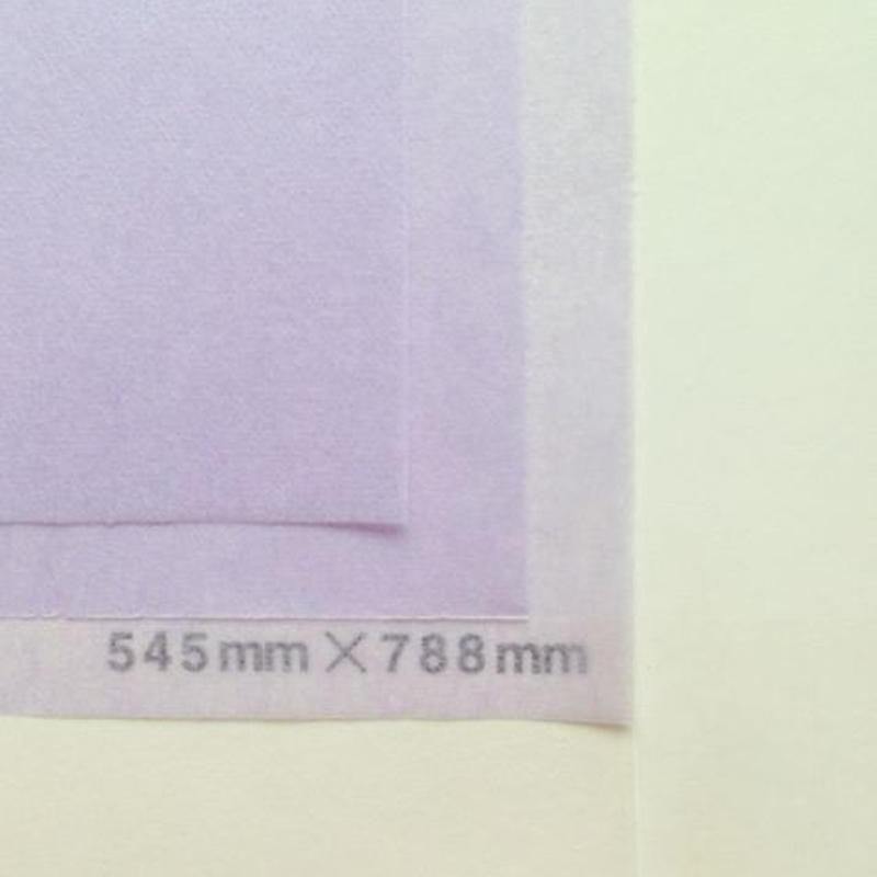 藤色 14g    272mm × 197mm  8000枚