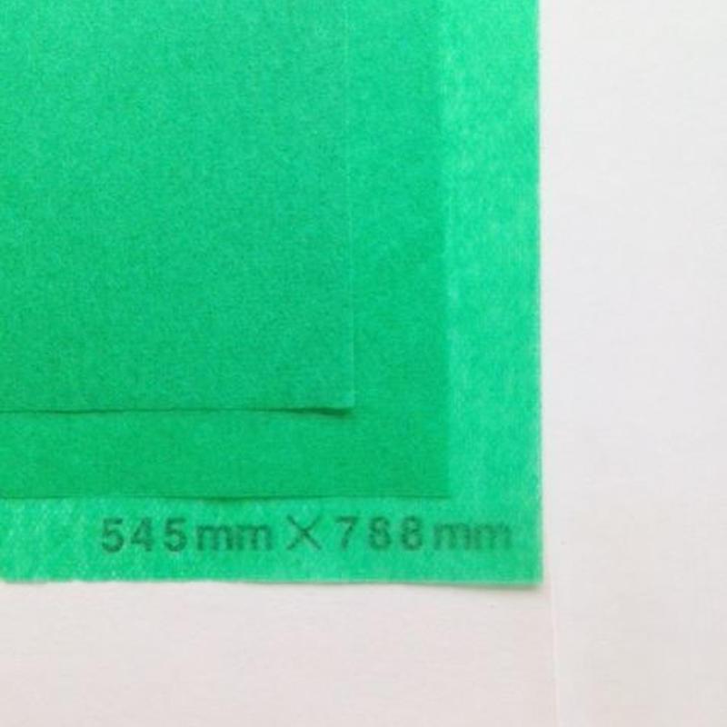 ダークグリーン 14g 545mm × 394mm  100枚