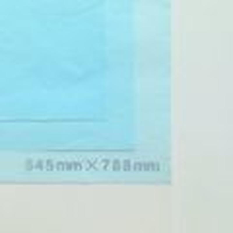 ライトブルー 14g 272mm × 197mm  3200枚