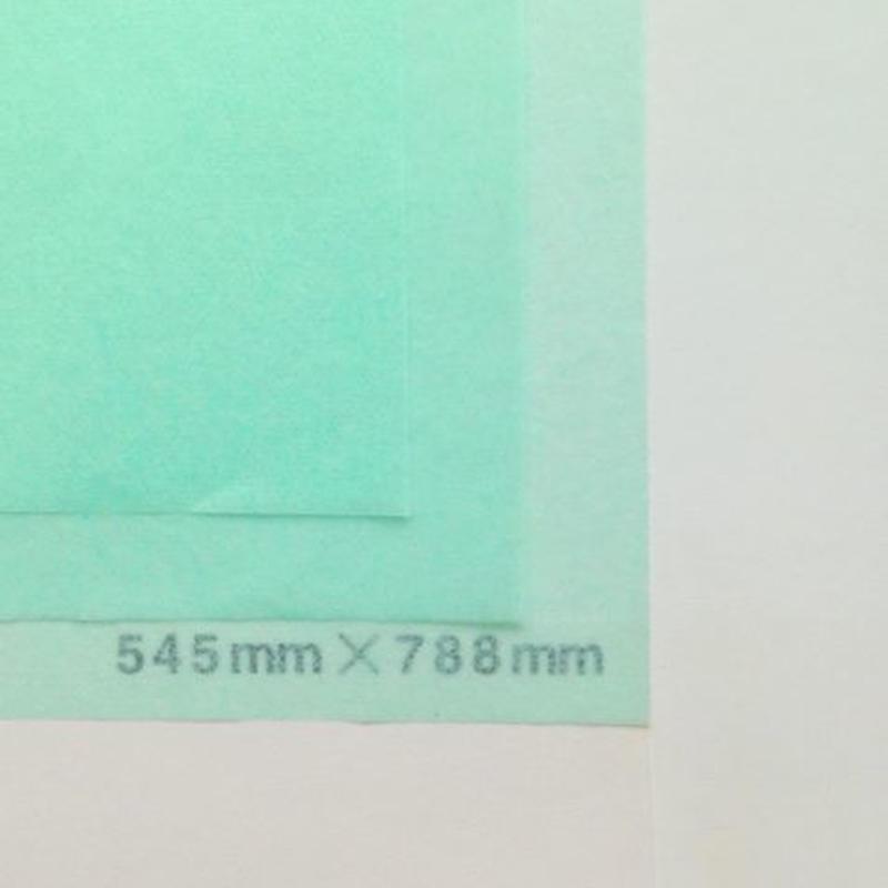 ライトグリーン 14g 545mm × 788mm 100枚