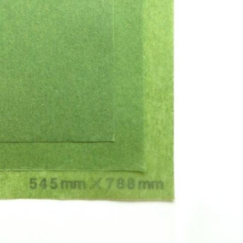 オリーブ 14g    545mm × 788mm 400枚