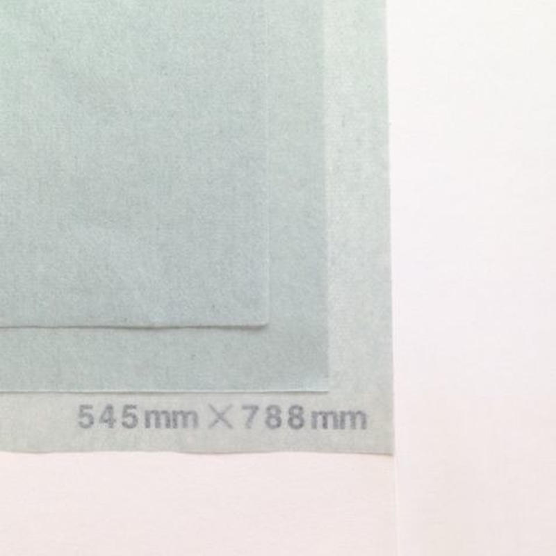 グレー 14g    545mm × 788mm  1000枚