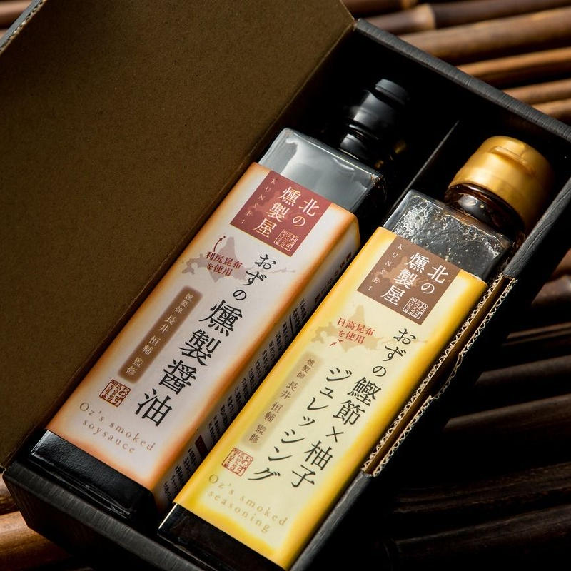 【ギフト】おずの燻製調味料2本ギフトセットA 燻製醤油・燻製ジュレッシング(各160g)【化粧箱代含む】
