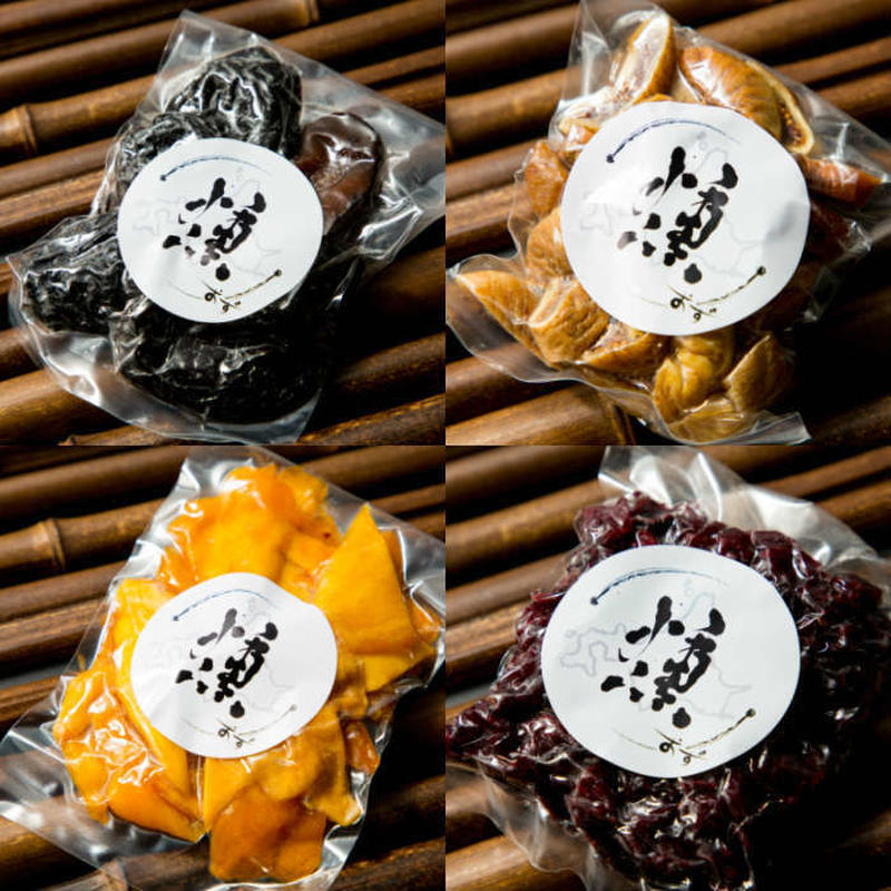 【送料無料】選べるスモークドライフルーツ2種セット