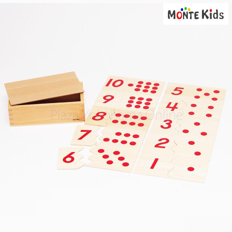 【MONTE Kids】MK-020   数合わせパズル
