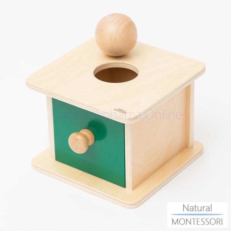 【Natural MONTESSORI】NM-B007 引き出し付き玉入れ