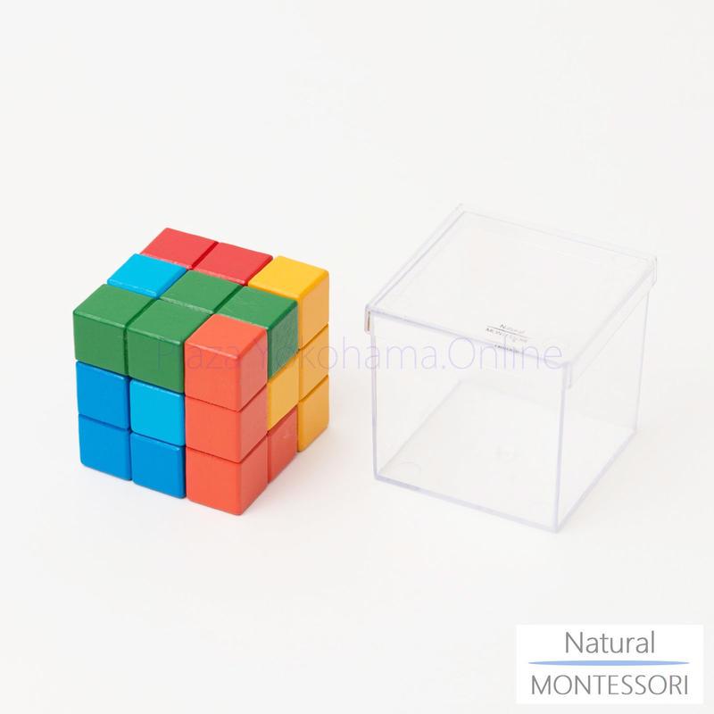 【Natural MONTESSORI】NM-B003 立体パズルブロック