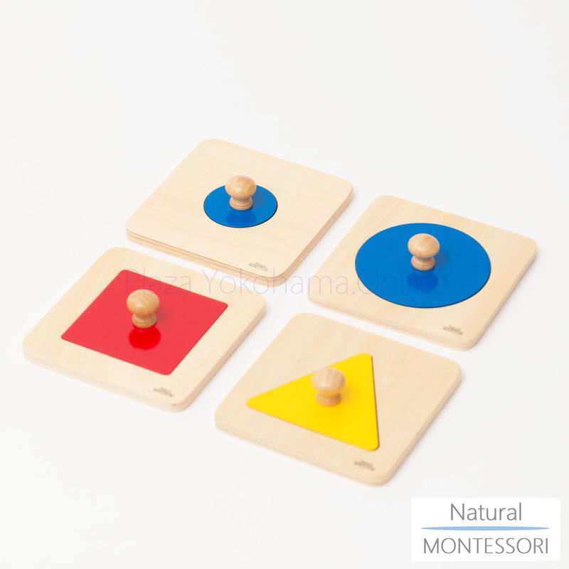 【Natural MONTESSORI】NM-B001 はめ込みパズルA(4枚セット)