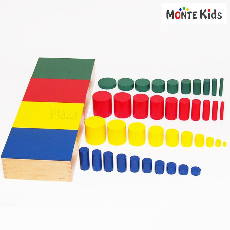 【MONTE Kids】MK-039   色つき円柱(4色セット)