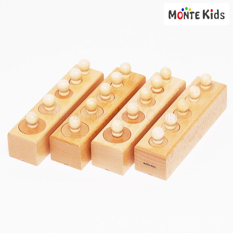 【MONTE Kids】MK-021  シリンダー円柱さし 小 家庭用
