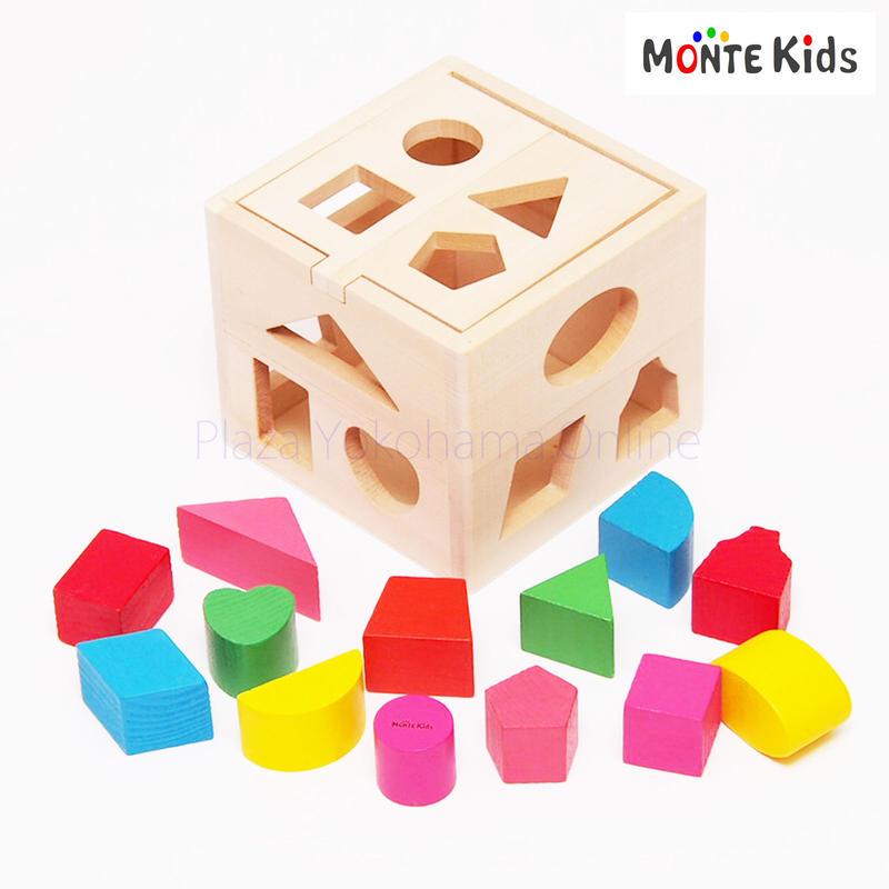【MONTE Kids】MK-016  カラフル木製ボックスパズル