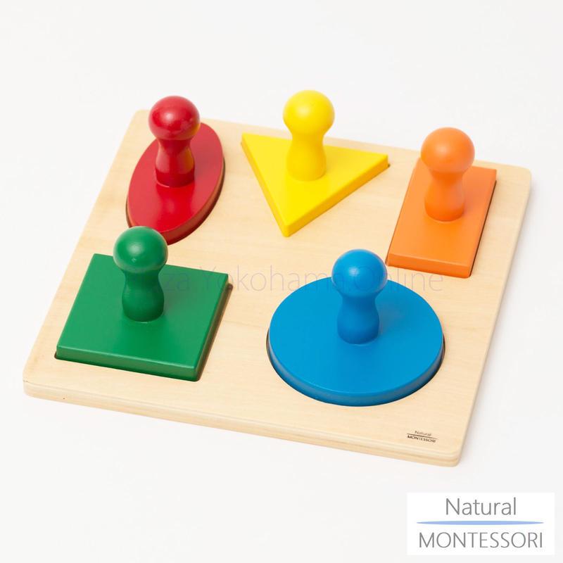 【Natural MONTESSORI】NM-B004 5種類図形パズル