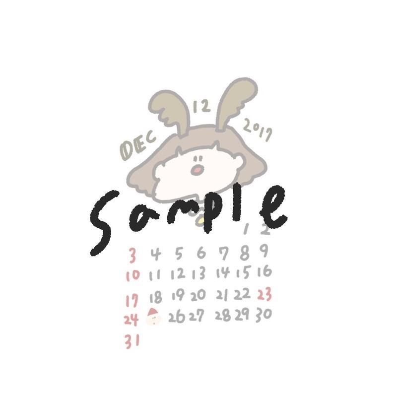 12月カレンダー配信