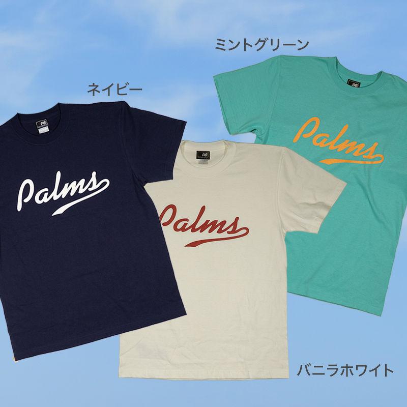カーシブレター5.6オンスコットンTシャツ
