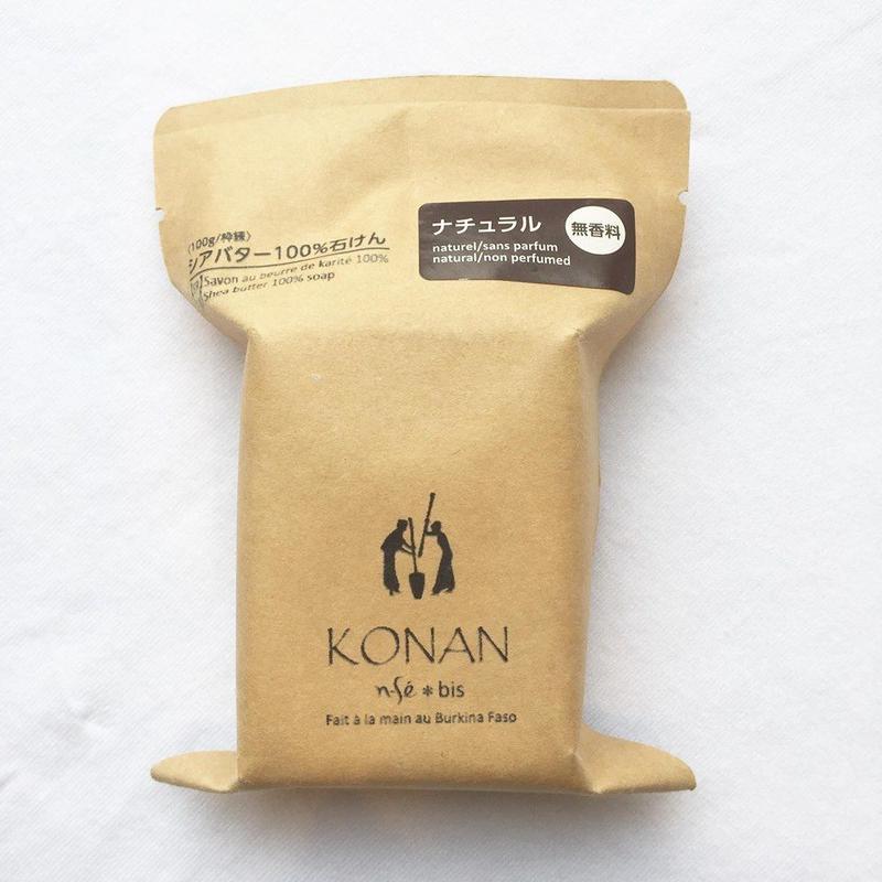 n-Sè(ン・セー)シアバター100%石けん 無香料(ナチュラル)