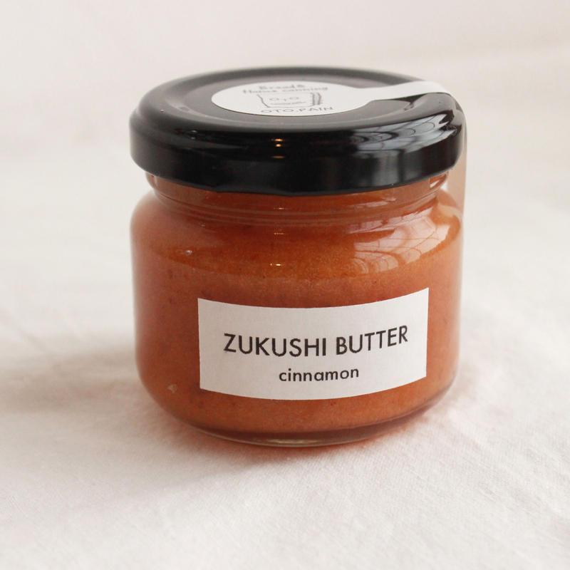 ZUKUSHI BUTTER ズクシバター