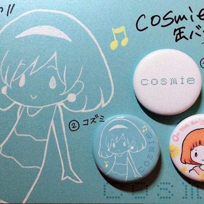 cosmie缶バッジ(3種セット)