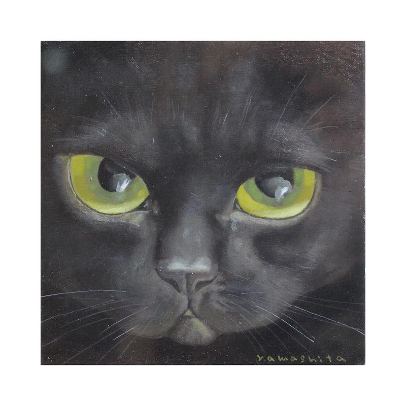 黒猫[山下三千夫]