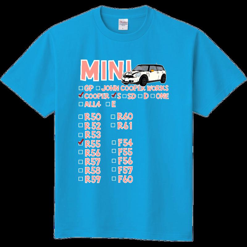 私のMINIはこれですTシャツ