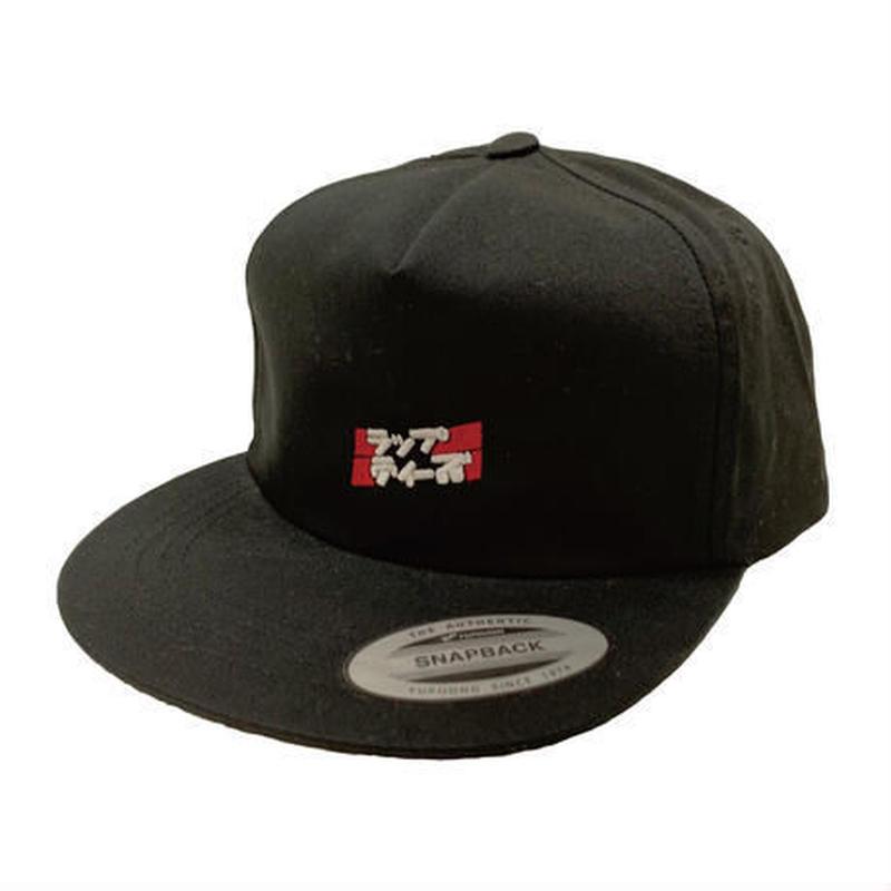 RAP TEES 5PANEL LOGO CAP