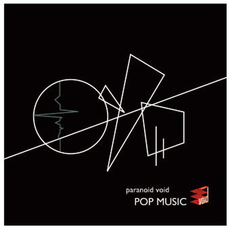 paranoid void 1st mini album 『POP MUSIC』-CD-