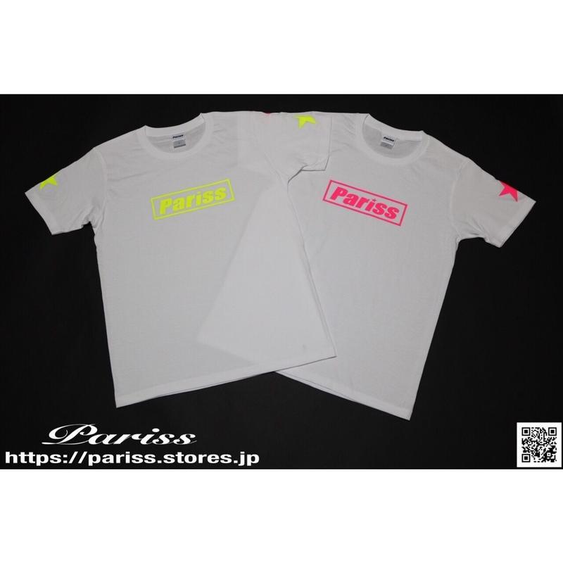 【再入荷】BoxロゴTシャツ【ホワイト×蛍光イエロー・ホワイト×蛍光ピンク】