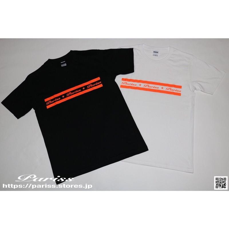 【新作】ラインロゴTシャツ【ブラック×蛍光オレンジ・ホワイト×蛍光オレンジ】