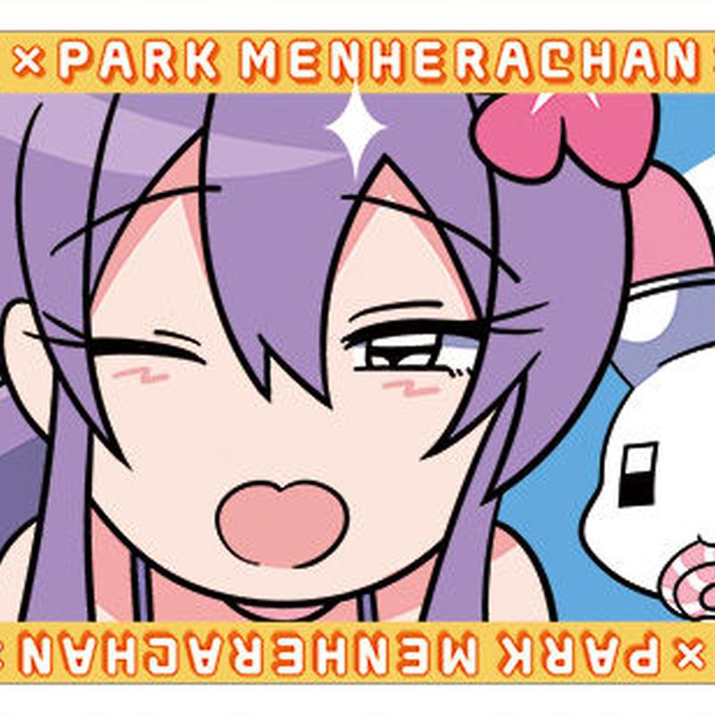 メンヘラチャン×PARK オリジナルグラフィックタオル
