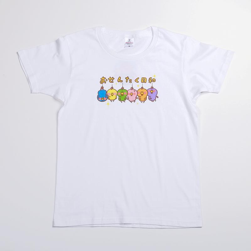 【Team.きんだいち】おせんたく日和Tシャツ (メンズ/レディース)