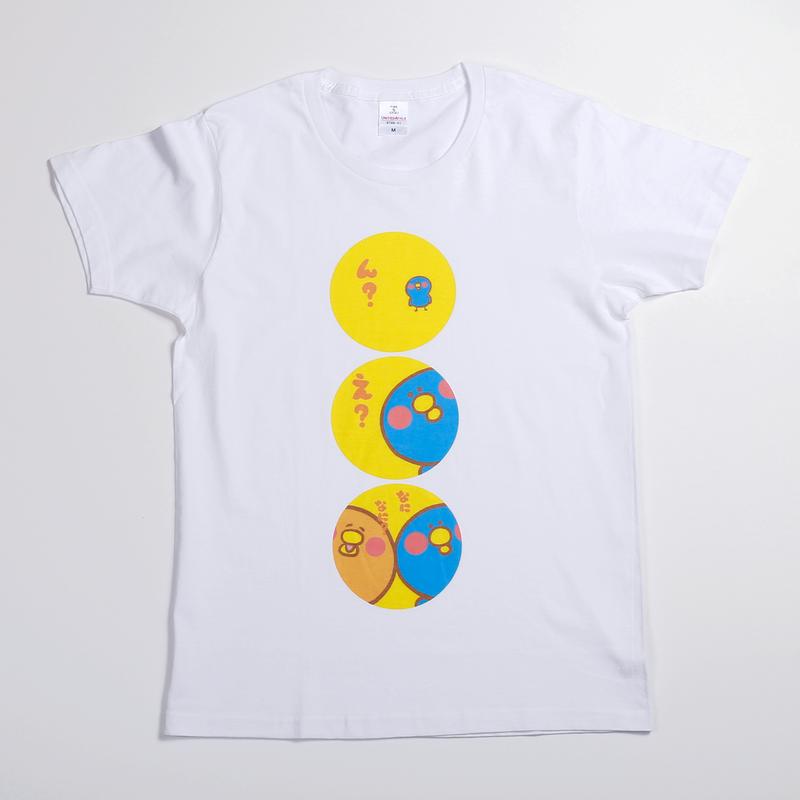 【Team.きんだいち】三段ひよこTシャツ (メンズ/レディース)