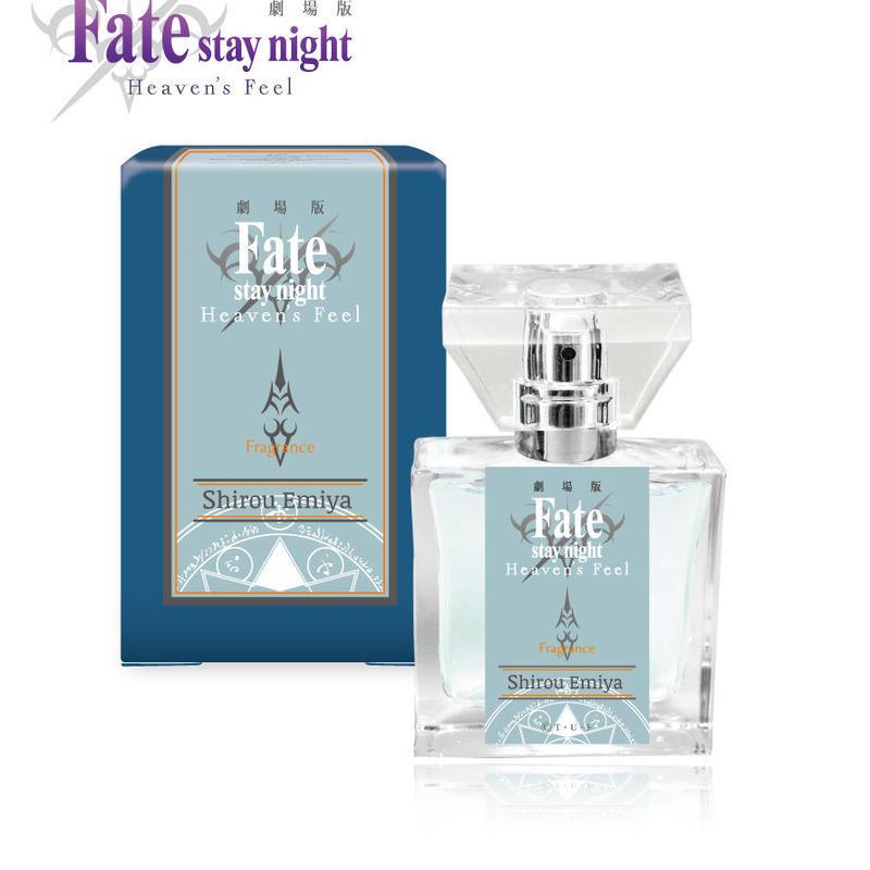 【primaniacs】「Fate/stay night[Heaven's Feel]」フレグランス 衛宮士郎