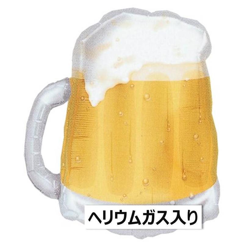 ぷかぷか浮かぶ♪ ビアマグ Anagram[BF0701-07256-G]