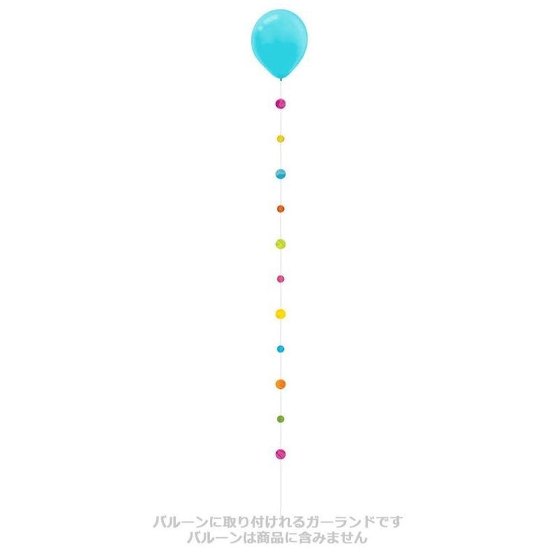【amscan】バルーン ファン ストリングス/ドッツブライトアソート  [AM0108-110440]