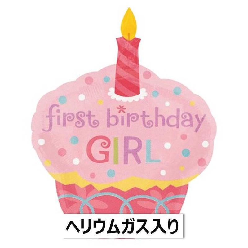 ぷかぷか浮かぶ♪ Sweet Little Cupcake スウィーツリトルカップケーキ GIRL ガール ピンク  Anagram [BF0501-119924-G]