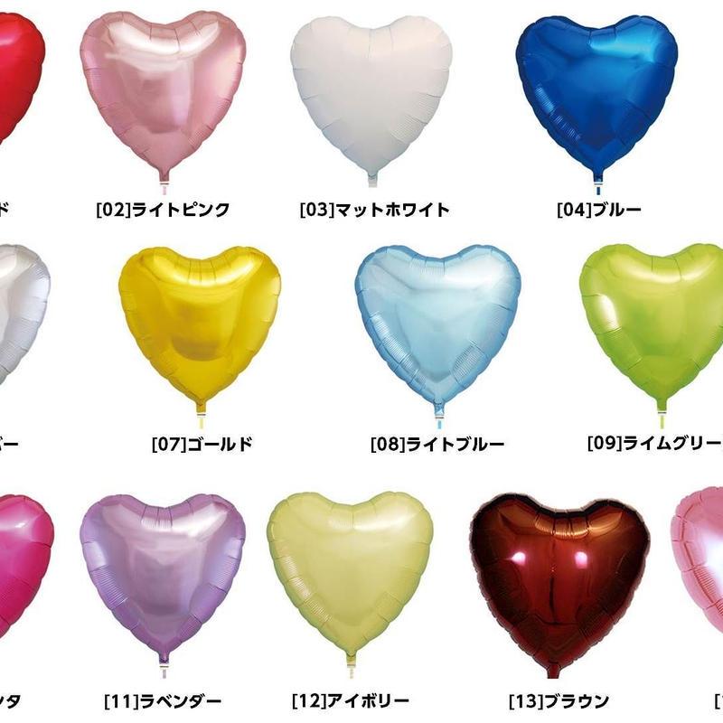 【アルミバルーン】ibrexハート14インチ/全13色/ヘリウムガス無し [BF0101-02013131]