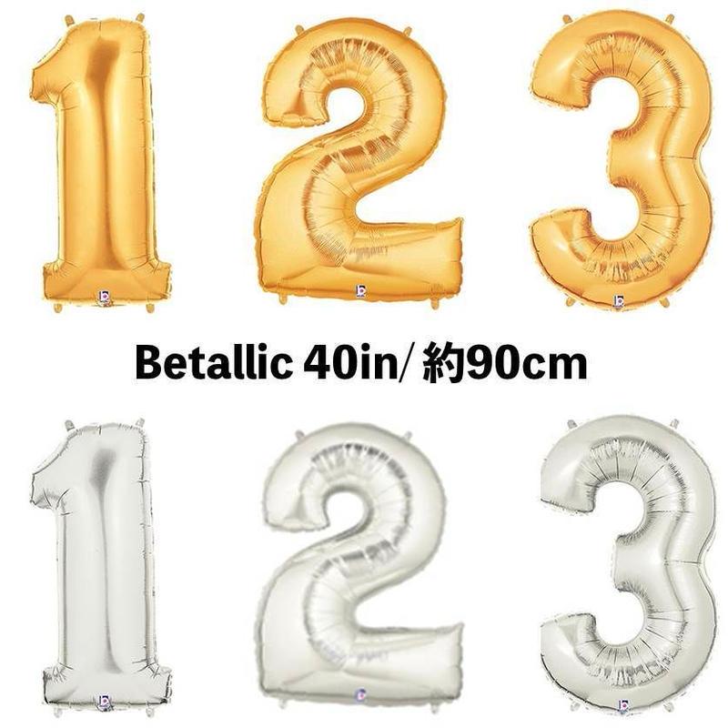 【betallic】ナンバーバルーン /40インチ約90cm/2色 [BM0301]