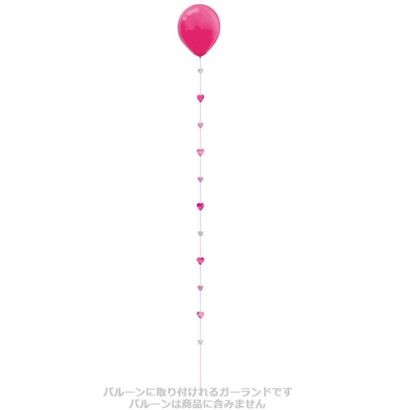 【amscan】バルーン ファン ストリングス/ドッツハーツ  [AM0108-110442]