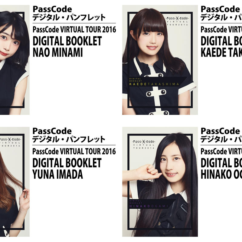 【PassCode・オンライン限定】PassCode VIRTUAL TOUR 2016 DIGITAL BOOKLETダウンロードカード
